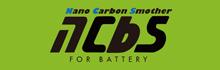 ncbs -鉛蓄電池再生剤-